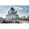 Незабываемые экскурсии по Москве от надежного туроператора